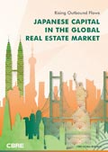 Japanese Capital In The Global Real Estate Market