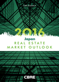 Japan Real Estate Market Outlook 2016